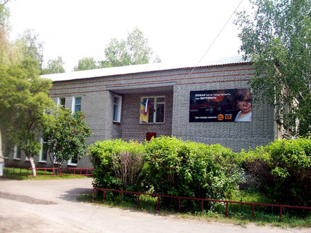 Александровская городская поликлиника расписание врачей терапевтов